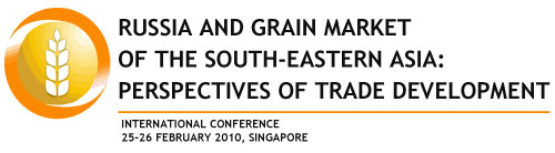 "I International Grain Trade Conference ""Asia - Russia"""