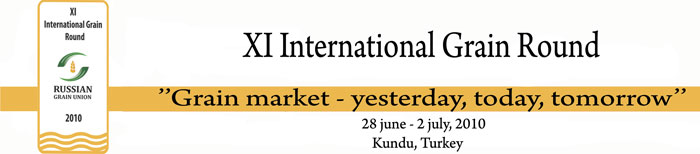 "XI International Grain Round ""Grain market – yesterday, today, tomorrow"""