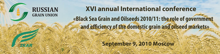 "XVI International Conference ""Black Sea Grain and Oilseeds 2010/11"""