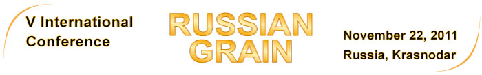 V International Conference 'Russian Grain'