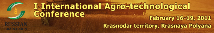 I International Agro-technological Conference