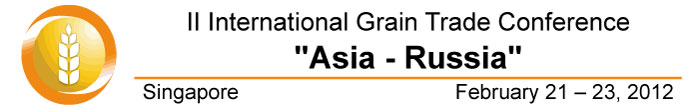 "II International Grain Trading Conference ""Asia - Russia"""