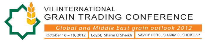 VII International Grain Trading Conference