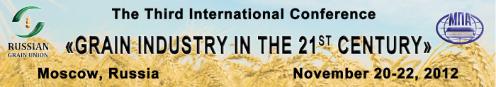 "III International Conference ""Grain Industry in the 21st century"""