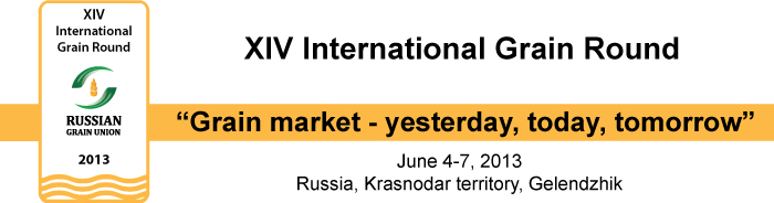 XIV International grain round «Grain market - yesterday, today, tomorrow»