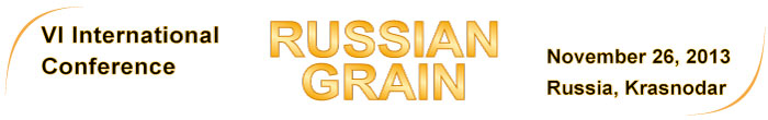 VI International Conference «Russian Grain»
